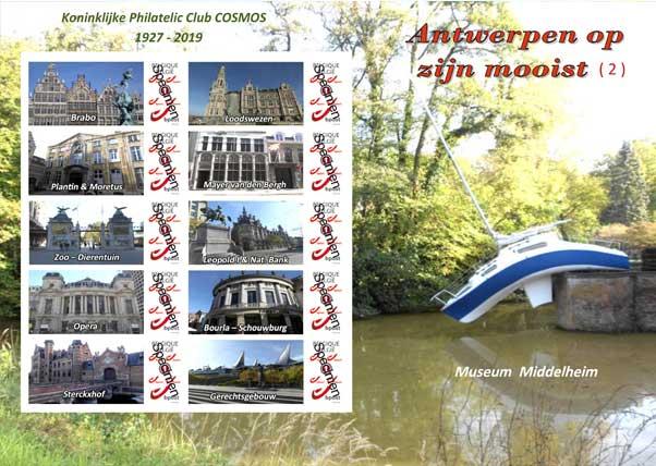 my stamp Antwerpen op zijn mooiste